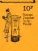 Stitched: New Design: 10p Pillar Boxes 8 (1952)
