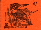 Stitched: New Design: 6s Birds 1 (Kingfisher)
