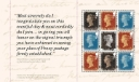 PSB: 500 Years of Royal Mail - Pane 2