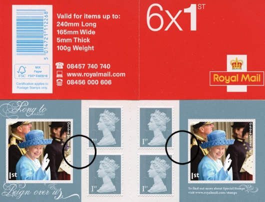 : Diamond Jubilee Stamp Book