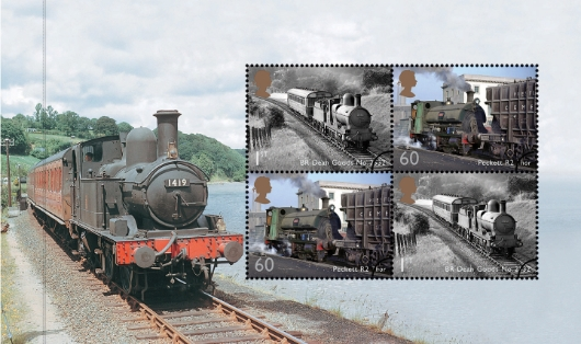 Prestige Stamp Book: Classic Locomotives - Pane 2