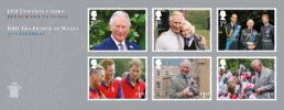 View enlarged 'Prince of Wales: Miniature Sheet' Image.