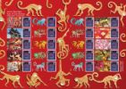 View enlarged 'Year of the Monkey: Generic Sheet' Image.