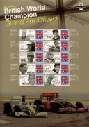 Grand Prix [Commemorative Sheet]