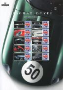 Jaguar E-Type [Commemorative Sheet]