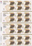 Cycling - Track - Men's Team Pursuit: Olympic Gold Medal 7 [Gold Medallist Stamp Sheet]