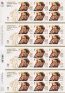Cycling - Track - Women's Omnium: Olympic Gold Medal 21 [Gold Medallist Stamp Sheet]
