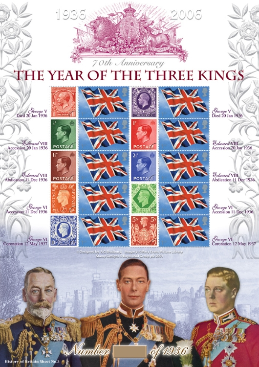 Year of the Three Kings